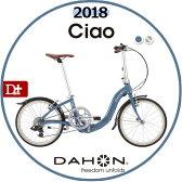 Ciao チャオ 2018年モデルNewモデル ダホン 20インチ 7speed DAHON 折りたたみ自転車 ダホーン ciao CIAO コンパクトに折り畳み【フォールディングバイク 折り畳み小径自転車】【スポーツ】
