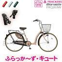 丸石自転車