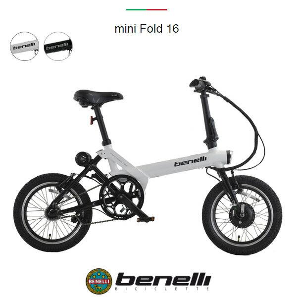 benelli(ベネリ)『miniFold16』