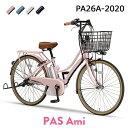 パス PA26A アミ PAS Ami 2020年 ヤマハ ...