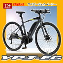 YPJ-EC YAMAHA ヤマハ 700C×35C 外装1...