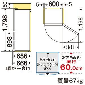 三菱電機『MR-C37D-P』