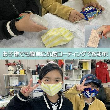 マスク再生コロナウイルス除去