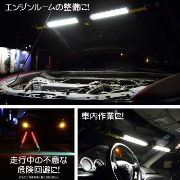 作業LED