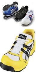 安全性能を求めながら、快適性にこだわったシューズです。アシックス超軽作業安全靴ウィンジョ...