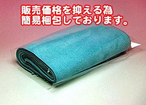 マイクロファイバー220g10枚セット【あす楽対応】