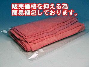 マイクロファイバー280g5枚【あす楽対応】