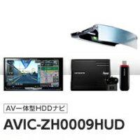 PIONEER / パイオニア AV一体型HDDサイバーナビ クルーズスカウター・AR HUDユニットセット AVI...