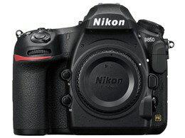 【アウトレットメーカー点検品】Nikon/ニコンD850ボディ
