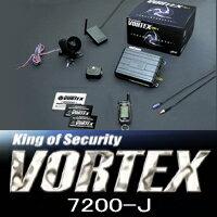 ◇VORTEX 7200-J 【カード決済OK!!】【送料、代引き手数料無料!!】◆▲ VORTEX / ボルテック...