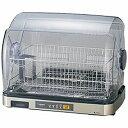【5月1日限定 全商品ポイント3倍】象印 食器乾燥器 EY-SB60-XH