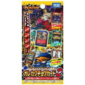 【送料無料】オレカバトル オレカクチョウカード2