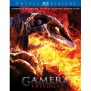 ガメラ トリロジー 平成版ガメラ3部作収録 Blu-ray BOX (PS3再生・日本語音声可) (北米版)...