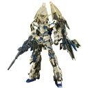 MG 1/100 RX-0 ユニコーンガンダム3号機 フェネクス (機動戦士ガンダムUC)【送料無料】