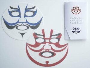 歌舞伎フェイスパック KABUKI FACE PACK [売れ筋]【03P01Mar15】
