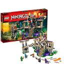 レゴ ニンジャゴー アナコン神殿 70749 【02P30May15】