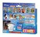ディズニー & ディズニー / ピクサーキャラクターズ Dream Switch(ドリームスイッチ) 専用 ソフト 1