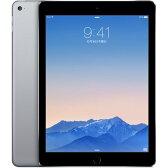 【お買い物マラソンで使えるクーポン配布中!さらにポイント2倍!】【送料無料】Apple iPad Air 2 Wi-Fiモデル 128GB MGTX2J/A アップル アイパッド エアー 2 MGTX2JA スペースグレイ【0702bonus_coupon】