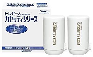 東レ 浄水器 トレビーノ カセッティシリーズ 交換用カートリッジ 高除去(13項目クリア)タイプ 2個入 MKC.X2J-P