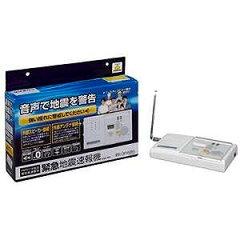 アイリスオーヤマ FMラジオ放送報知音連動型緊急地震速報機 ホワイト EQA-101 4508…
