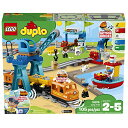 【キャッシュレス5%還元対象】レゴ(LEGO)デュプロ キミが車掌さん! おしてGO機関車スーパーデラックス 10875