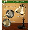 新日本照明調光式インテリアスタンドBF-45WHホワイト