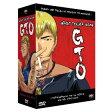 GTO コンプリート DVD-BOX (全43話, 1030分) 藤沢とおる アニメ [DVD]  輸入盤