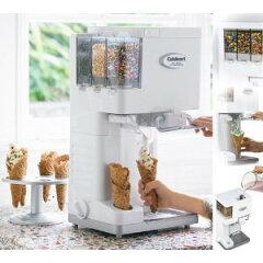 【送料無料】クイジナート ソフトクリームメーカー Cuisinart Ice-45 Mix It In Soft Serve Ice...