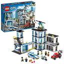 レゴ (LEGO) シティ レゴRシティ ポリスステーション 60141