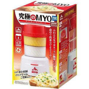 【キャッシュレス5%還元対象】究極のMYO ( マヨネーズ )