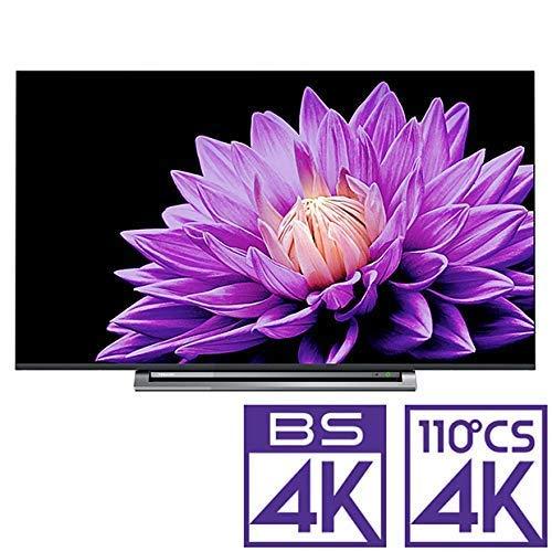 東芝 50V型 液晶テレビ REGZA(レグザ) 4K対応 50M540X TV テレビ 50インチ 新生活 一人暮らし