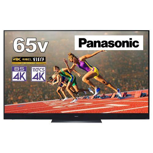 TV・オーディオ・カメラ, テレビ 31 2 65V 4K EL Dolby Atmos(R) Tuned by Technics VIERA TH-65GZ2000