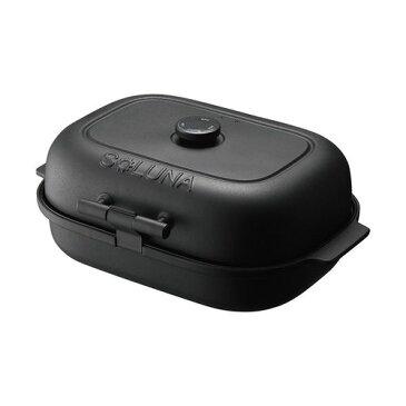 ドウシシャ 焼き芋メーカー ホットプレート 温度調節機能 付き 平面プレート 付き SOLUNA WFS-100【送料無料】