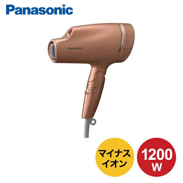 ドライヤー・ヘアアイロン, ヘアドライヤー 225 3 EH-NA9A-CN Panasonic 1200W