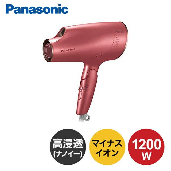 ドライヤー・ヘアアイロン, ヘアドライヤー 72920:007311:59 3 EH-NA0E-P Panasonic