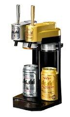 ビールサーバー 家庭用 アサヒビール Wコック缶サーバー