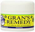 【送料無料】グランズレメディ  足の臭い 対策 靴の匂いに グランズレメディ 50g Grans Remedy [並行輸入品]消臭・芳香・除湿