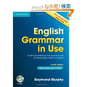 English Grammar in Use with Answers and CD-ROM: A Self-Study Reference and Practice ...