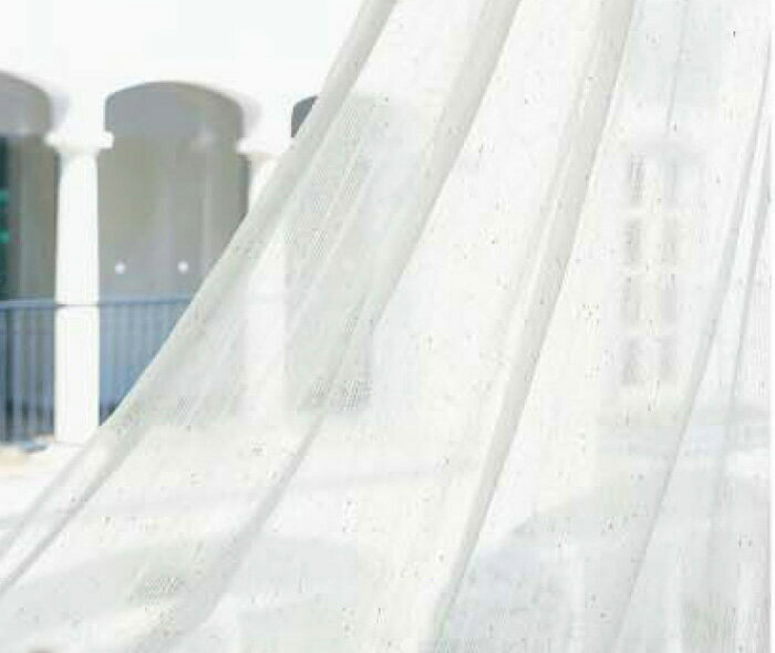 【送料無料】オーダーカーテン▼スタンダードオーダー フラット(ヒダなし)・下部3ッ巻 プルミエ▼川島織物セルコン Premier DESIGN LACE タテ使いレース PL1546G