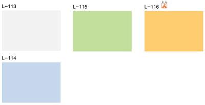 【送料無料】ニチベイアコーディオンやまなみマーク2エールL-113~116幅301~335cm高さ261~280cm