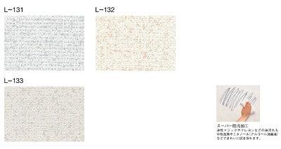 【送料無料】ニチベイアコーディオンやまなみマーク2ノーブル(S)L-131~133幅54~90cm高さ261~280cm