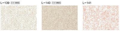 【送料無料】ニチベイアコーディオンやまなみマーク2テヒードL-139~141幅371~400cm高さ201~220cm