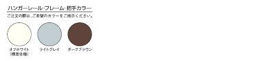 【送料無料】ニチベイアコーディオンやまなみマーク2シンプルL-123~130幅301~335cm高さ221~240cm