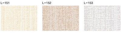 【送料無料】ニチベイアコーディオンやまなみマーク2ストリングL-151~153幅266~300cm高さ61~180cm