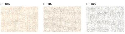 【送料無料】ニチベイアコーディオンやまなみマーク2プラットL-186~188幅161~195cm高さ261~280cm
