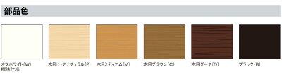 【送料無料】ニチベイハニカムスクリーンシングルスタイルチェーン式レフィーナ25・45オストル(防炎)幅121〜160cm高さ141〜180cm