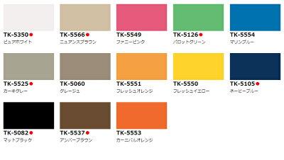 【送料無料】立川機工ヨコ型ブラインド標準カラーFIRSTAGE浴室タイプつっぱり式(激安ブラインドファーステージアルミブラインドエコ遮熱)