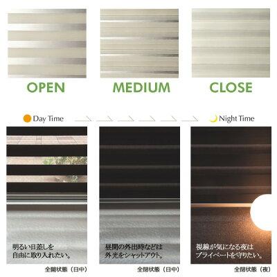 無地/センシア/調光ロールスクリーン/新スタイル/2種類のスクリーンで光を調節TOSOセンシア(調光ロールスクリーン)/巾60cm×150丈cm/送料無料