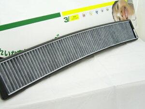 BMW3シリーズ(E46型)用天然ポリフェノール配合で抗菌・抗カビ!!高性能エアコンフィルターフレシャスプラス