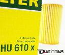 ベンツ AクラスW168(M166エンジン)用 オイルフィルター 優良品(社外品)(MANNフィルタ ...